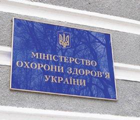 Наказ МОЗ України від 21.12.2012 р. № 1118 «Про затвердження та впровадження медико-технологічних документів зі стандартизації медичної допомоги при цукровому діабеті 2 типу»