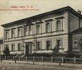 Анатомічний театр Університету святого Володимира (До 160-річчя з дня відкриття)