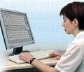 Теле-ЭКГ как основная форма реализации телекардиологии в современном здравоохранении