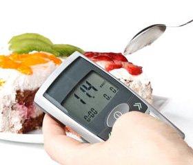 Дефіцит вітаміну D та судинні ураження при цукровому діабеті типу 2