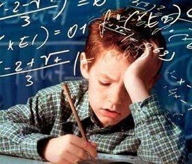 Первичная головная боль у детей и подростков
