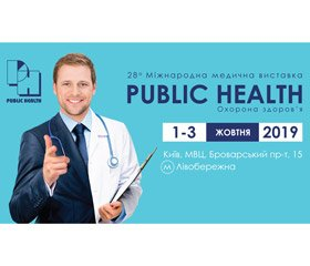 «PUBLIC HEALTH 2019» - бизнес-событие №1 для медицинского рынка, 1-3 октября 2019 г., Киев, Броварской пр. 15