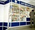 Гослекслужба напоминает, что к 29 декабря аптечные киоски должны самоликвидироваться