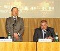 Резолюція конференції «Профілактика  і лікування артеріальної гіпертензії» 10 квітня 2013 року, м. Київ