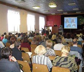 VI Міжнародна конференція молодих учених «Захворювання кістково-м'язової системи та вік», присвячена пам'яті професора Є.П. Подрушняка