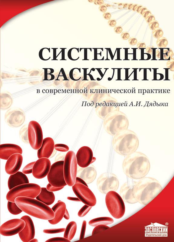 book Kaplan