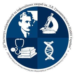 Онлайн науково-практична конференція з міжнародною участю, присвячена щорічним читанням пам'яті академіка Л.В. Громашевського «ІНФЕКЦІЙНІ ХВОРОБИ СУЧАСНОСТІ: ЕТІОЛОГІЯ, ЕПІДЕМІОЛОГІЯ, ДІАГНОСТИКА, ЛІКУВАННЯ, ПРОФІЛАКТИКА, БІОЛОГІЧНА БЕЗПЕКА»