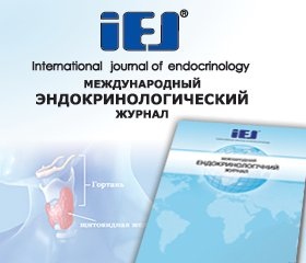 "Read the lates issue of International journal of endocrinology"" in the professional medical portal  ""News of Medicine and Pharmacy"""