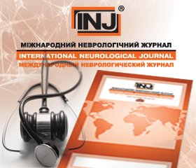 "Read the lates issue of International neurological journal"" in the professional medical portal  ""News of Medicine and Pharmacy"""